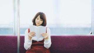 マンガを読んで、心を元気にしよう【健康知識編】