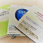 """うつにおすすめ""""瞑想CDブック""""3選 ~幸せを引き寄せてうつを消そう~"""