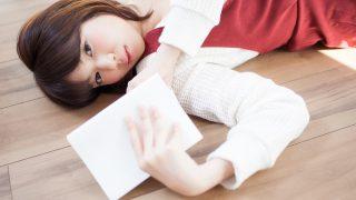 疲れているときに読む3冊の本。体の疲れには読書がおすすめ!