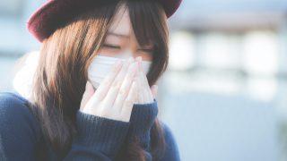花粉症はヨーグルトで完治!?これがうつ対策にもなるんです。