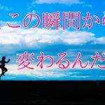 人生を変えるキッカケに!人間力を高める実践的な本【おすすめ3選】