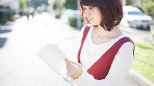 強迫性障害を克服するためのおすすめ本5つ!~これを読んで実行して苦しみから抜けろ!~