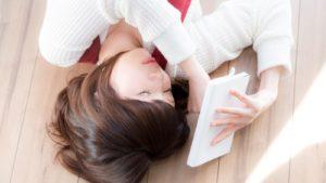 眠れない時のおすすめ本3選! 〜無理に寝ようとせずにこれを読め!〜